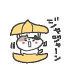 ネコネコ敬語ネコネコ♪<デカ文字>(個別スタンプ:18)