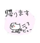 ネコネコ敬語ネコネコ♪<デカ文字>(個別スタンプ:19)