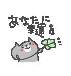ネコネコ敬語ネコネコ♪<デカ文字>(個別スタンプ:20)