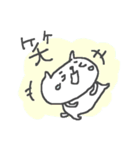 ネコネコ敬語ネコネコ♪<デカ文字>(個別スタンプ:21)