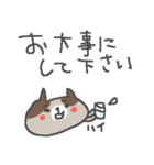ネコネコ敬語ネコネコ♪<デカ文字>(個別スタンプ:22)