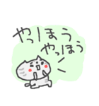 ネコネコ敬語ネコネコ♪<デカ文字>(個別スタンプ:23)
