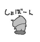 ネコネコ敬語ネコネコ♪<デカ文字>(個別スタンプ:24)