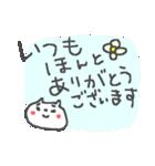 ネコネコ敬語ネコネコ♪<デカ文字>(個別スタンプ:25)