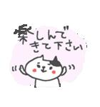 ネコネコ敬語ネコネコ♪<デカ文字>(個別スタンプ:26)