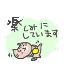 ネコネコ敬語ネコネコ♪<デカ文字>(個別スタンプ:27)