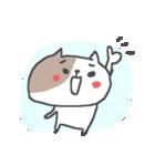 ネコネコ敬語ネコネコ♪<デカ文字>(個別スタンプ:29)