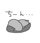 ネコネコ敬語ネコネコ♪<デカ文字>(個別スタンプ:30)