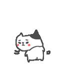 ネコネコ敬語ネコネコ♪<デカ文字>(個別スタンプ:31)