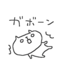 ネコネコ敬語ネコネコ♪<デカ文字>(個別スタンプ:32)