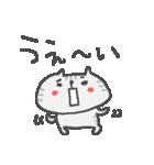 ネコネコ敬語ネコネコ♪<デカ文字>(個別スタンプ:33)