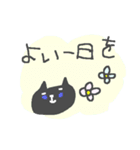 ネコネコ敬語ネコネコ♪<デカ文字>(個別スタンプ:34)