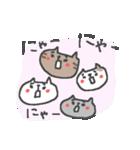 ネコネコ敬語ネコネコ♪<デカ文字>(個別スタンプ:37)