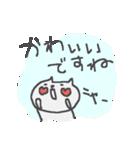 ネコネコ敬語ネコネコ♪<デカ文字>(個別スタンプ:38)