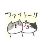 ネコネコ敬語ネコネコ♪<デカ文字>(個別スタンプ:39)