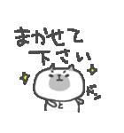 ネコネコ敬語ネコネコ♪<デカ文字>(個別スタンプ:40)