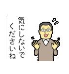 メガネのおじさん 6(個別スタンプ:24)