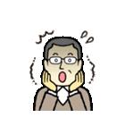 メガネのおじさん 6(個別スタンプ:36)