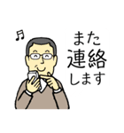 メガネのおじさん 6(個別スタンプ:37)