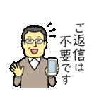メガネのおじさん 6(個別スタンプ:38)