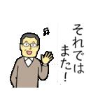 メガネのおじさん 6(個別スタンプ:39)