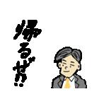 go go home!(個別スタンプ:01)