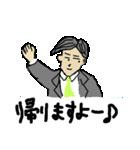 go go home!(個別スタンプ:02)