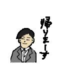go go home!(個別スタンプ:03)