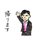 go go home!(個別スタンプ:04)