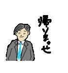 go go home!(個別スタンプ:05)