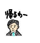 go go home!(個別スタンプ:06)
