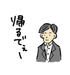 go go home!(個別スタンプ:07)
