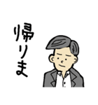 go go home!(個別スタンプ:09)