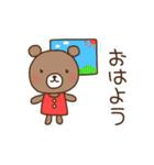 ほんわかクマの二郎|夏ver.(個別スタンプ:01)
