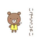 ほんわかクマの二郎|夏ver.(個別スタンプ:02)