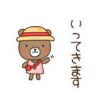 ほんわかクマの二郎|夏ver.(個別スタンプ:03)
