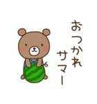 ほんわかクマの二郎|夏ver.(個別スタンプ:04)