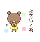 ほんわかクマの二郎|夏ver.(個別スタンプ:05)
