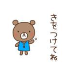 ほんわかクマの二郎|夏ver.(個別スタンプ:06)