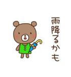 ほんわかクマの二郎|夏ver.(個別スタンプ:07)