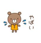 ほんわかクマの二郎|夏ver.(個別スタンプ:08)