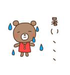 ほんわかクマの二郎|夏ver.(個別スタンプ:09)