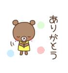 ほんわかクマの二郎|夏ver.(個別スタンプ:14)