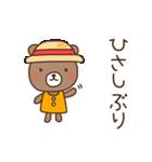 ほんわかクマの二郎|夏ver.(個別スタンプ:15)