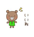 ほんわかクマの二郎|夏ver.(個別スタンプ:16)