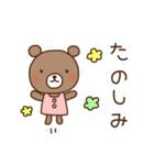 ほんわかクマの二郎|夏ver.(個別スタンプ:19)