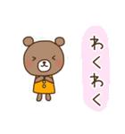 ほんわかクマの二郎|夏ver.(個別スタンプ:20)