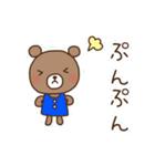 ほんわかクマの二郎|夏ver.(個別スタンプ:21)