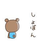 ほんわかクマの二郎|夏ver.(個別スタンプ:22)