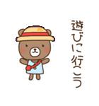 ほんわかクマの二郎|夏ver.(個別スタンプ:24)
